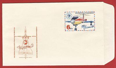 Československo Obálka - Celostátní výstava poštovních známek BRNO 1974