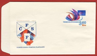 Československo Obálka - Filatelistické sjezdy 1974 (II)