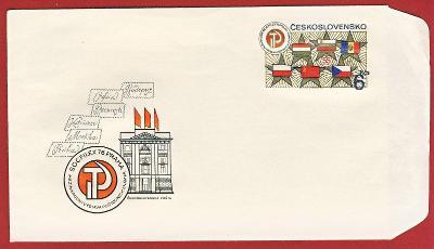Československo Obálka - Mezinárodní výstava pošt. známek SOCFILEX 1976