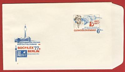 Československo Obálka - Mezinárodní výstava pošt. známek SOCFILEX 1977