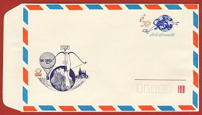 Československo Obálka - PRAGA 1978 letecká obálka BALON Z PRAHY