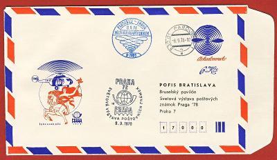 Československo Obálka - PRAGA 1978 letecká obálka VRTULNÍK Z PARDUBIC