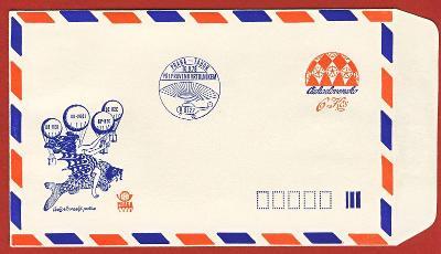 Československo Obálka - PRAGA 1978 letecká obálka BALONY Z TÁBORA