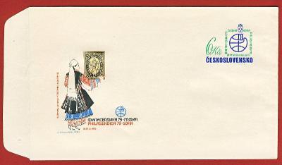 Československo Obálka - Světová výstava pošt. známek PHILASERDICA 1979