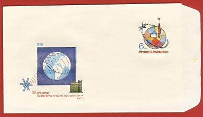 Československo Obálka - XII zasedání konference ministrů OSS