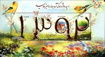 Írán 2013 Známky Aršík Mi 67 ** Nový rok ptactvo květiny