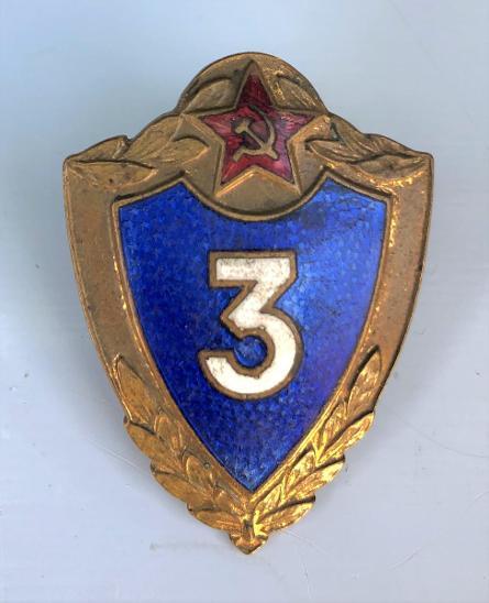 Starý odznak / vyznamenání RUDÁ HVĚZDA - Faleristika