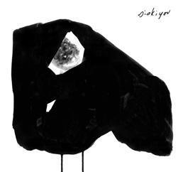 SISKIYOU - Nervous LP