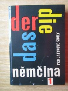 Beneš Eduard  - Němčina pro jazykové školy 1
