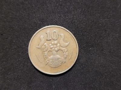 10 Centů (Kypr 1985)