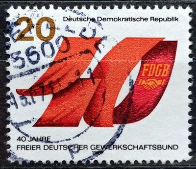 DDR: MiNr.2951 Number 40 from Red Flags 20pf 1985