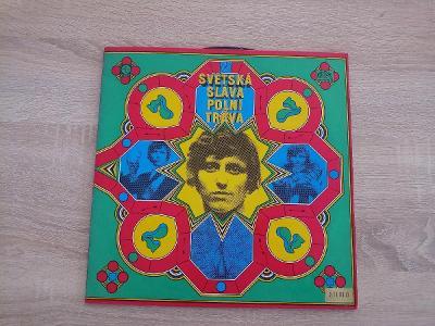 Václav Neckář - Světská Sláva - Polní Tráva - Top Stav - 1972 - LP