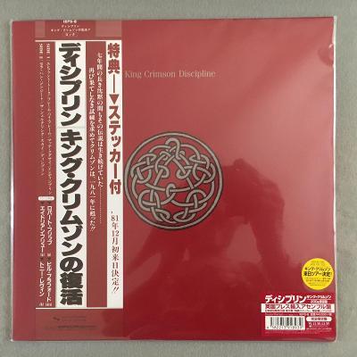 King Crimson – Discipline - LP vinyl Japan