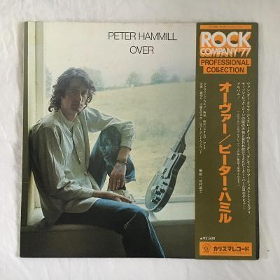 Peter Hammill – Over - LP vinyl Japan