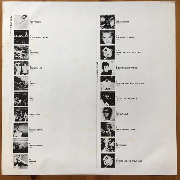 Roxy Music – Flesh + Blood - LP vinyl - Hudba