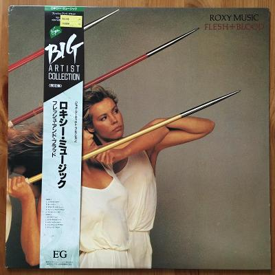 Roxy Music – Flesh + Blood - LP vinyl Japan