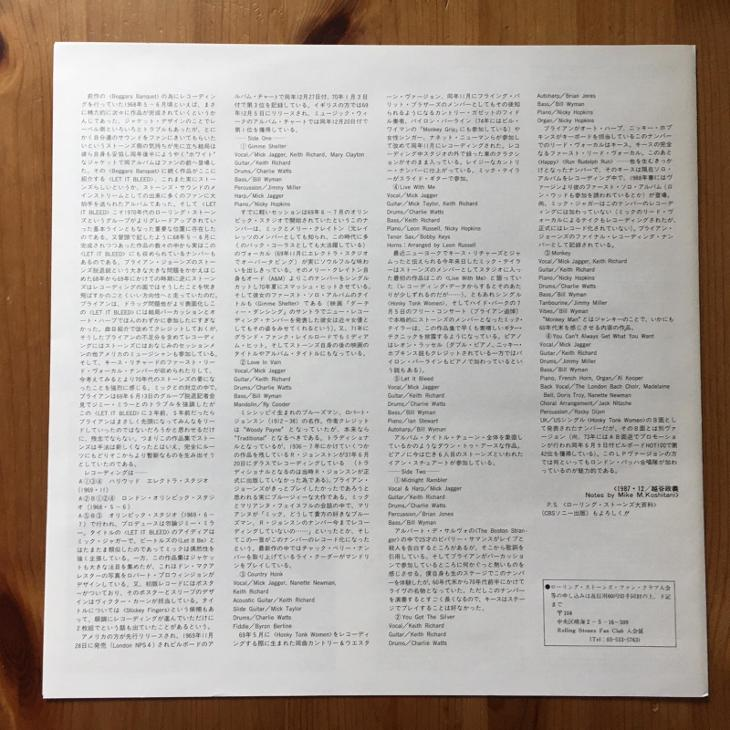 The Rolling Stones – Let It Bleed - LP vinyl - Hudba