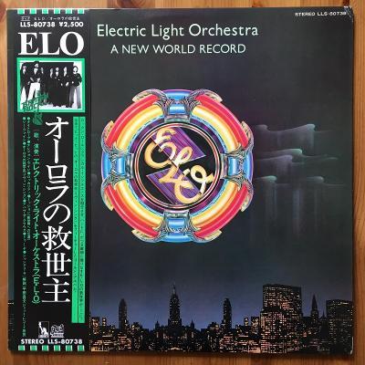 Electric Light Orchestra – A New World Record - LP vinyl Japan