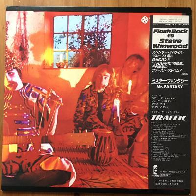 Traffic – Mr. Fantasy - LP vinyl Japan