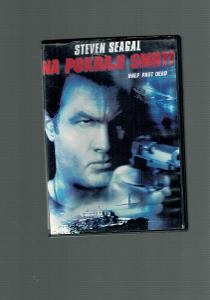 DVD - NA POKRAJI SMRTI