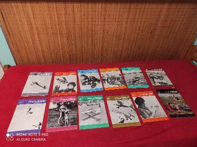 Časopisy Modelář 1964 kompletní ročník !!