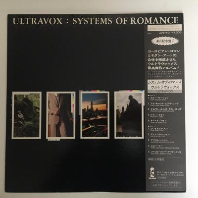 Ultravox – Systems Of Romance - LP vinyl Japan