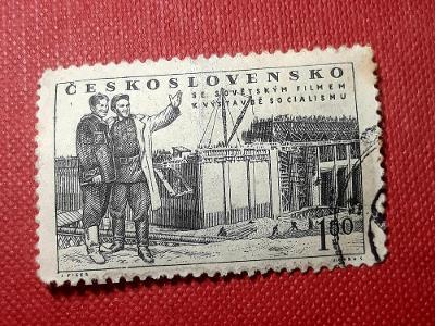 ČSR, VYPRODEJ od 1 Kč / Z-896