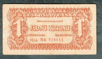 1 koruna 1944 serie MA NEPERFOROVANA