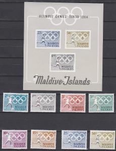 Maledivy 1964, kompl. serie a aršík LOH Tokio 64, svěží