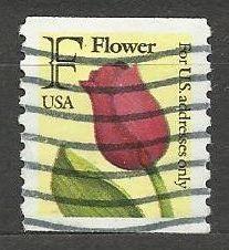 USA, razítkované, Mi.2116 C