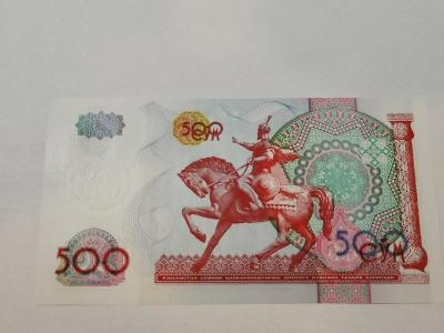 500 Sum 1999 Rok. Uzbekistan. Série 2266440.UNC