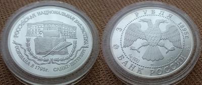 1995 --- NÁRODNÍ KNIHOVNA v Petrohradě --- 200. výročí založení