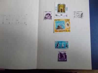 Afrika Egypt sestava známek