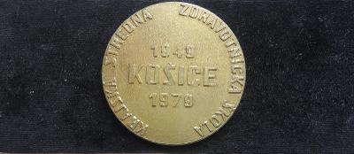 Červený kříž, Medaile 30 let Krajské zdravotnické školy v Košicích, SK