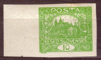 1918 (ČSR I) - Hradčany, 10h, zelená, nevydaná, sříhaná (6546)