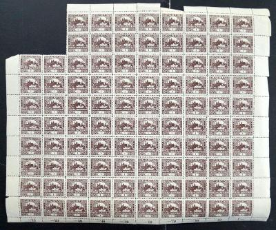 1918 (ČSR I) - Arch známky č. 1, 1h - Hradčany, zoubkovaný (6557)