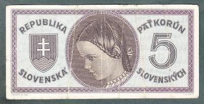 Slovensko 5 ks 1945 serie A001 !!! NEPERFOROVANA