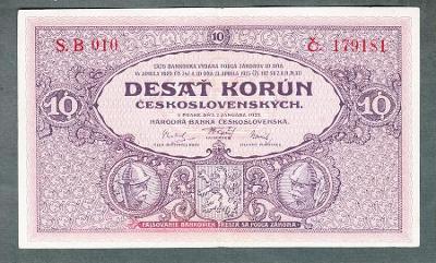 10 korun 1927 serie S.B010 !!! NEPERFOROVANA stav 1