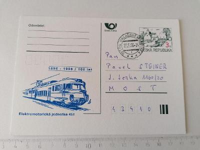 Korespondenční lístek, Elektromotorická jednotka 451, 1896-1996