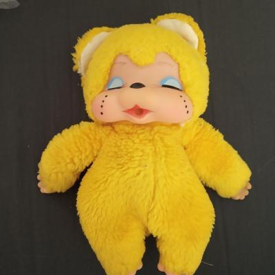 Mončičák žlutý