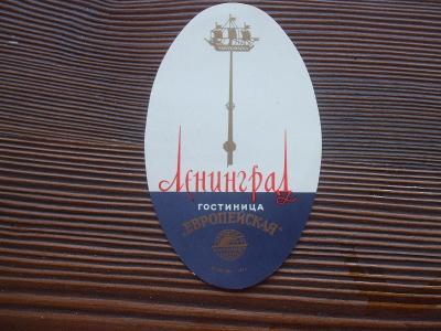 Stará hotelová etiketa z Leningradu- od1kč