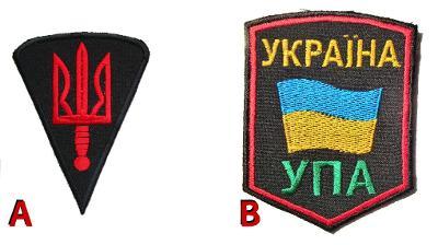 AKCE! EVROPA – UKRAJINA – námořnictvo, UPA nášivka na výběr, ne rusko