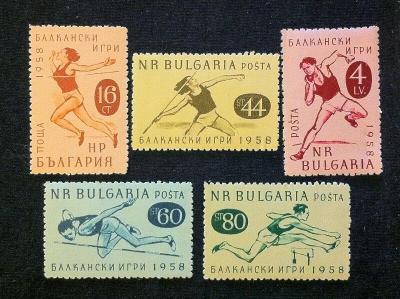 Bulharsko 1958 Známky Mi 1088-1092 ** sport Lehká atletika hod oštěpem