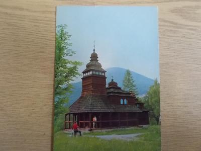 Beskydy Frýdek Místek Kunčice pod Ondřejníkem dřevěný kostelík