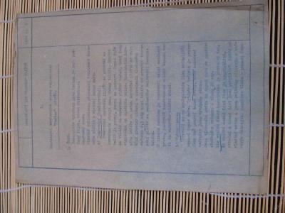 """Starý dokument Národní list """"Bantam"""""""