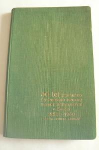 50 LET ZEM. ÚSTŘEDNÍHO SPOLKU JEDNOT UČITELSKÝCH  1880 - 1930