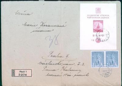 11B390 R dopis Plzeň, aršík Celost. výstava pošt. známek 1946 Brno