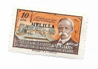 Známka starého Španělska od koruny