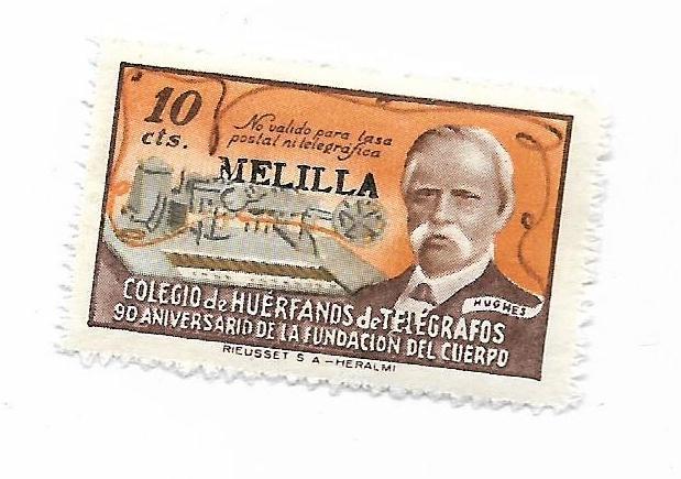 Známka starého Španělska od koruny  - Filatelie