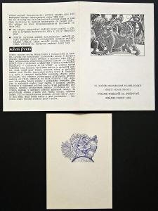 POF. SU 20 - ANKETA O NEJKRÁSNĚJŠÍ ZNÁMKU ROKU 1982 (S2028)